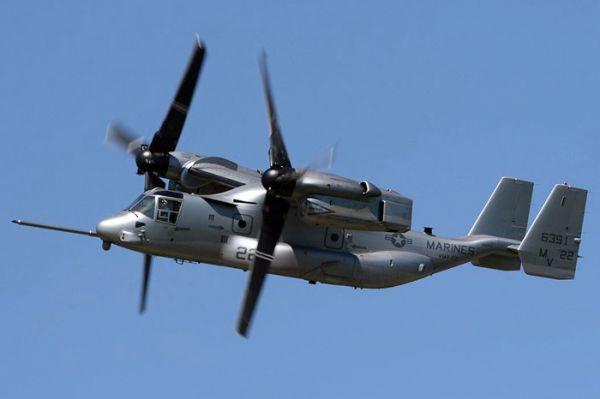"""Osprey"" horizontal flight"